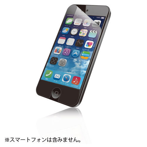 iPod touch 2015用保護フィルム スム・・・