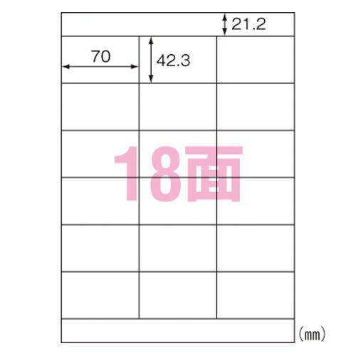寿堂 カラー上質封筒 角2・500枚入 規格:角2 文房具やオフィス