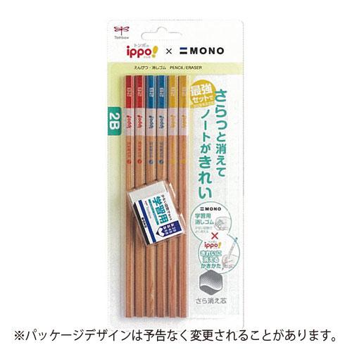 佐藤 です トンボ 鉛筆 の